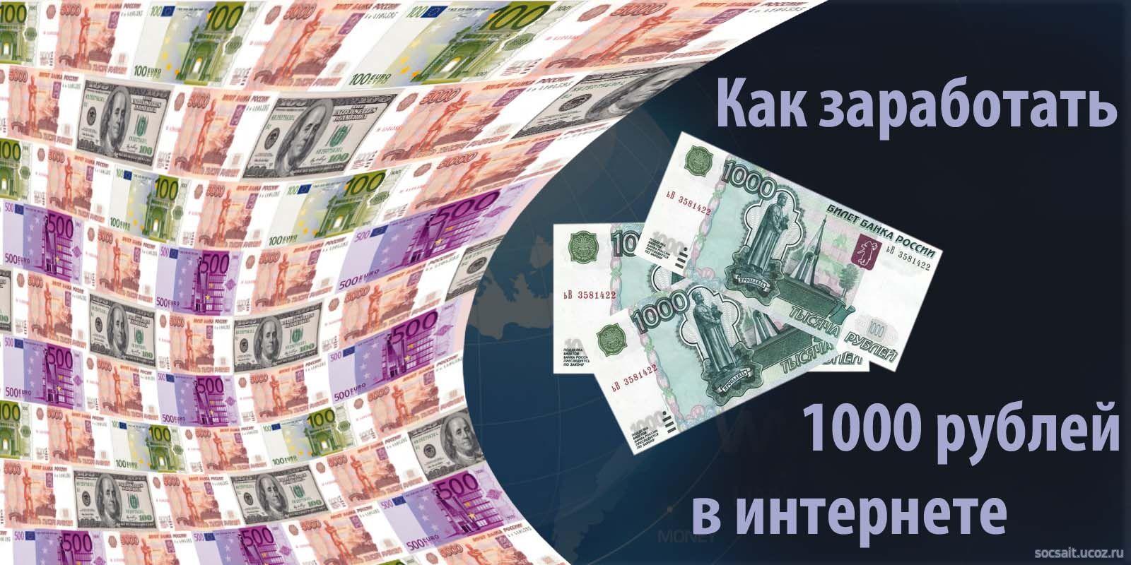 Сколько стоит грамм золота - SkupkaKievcom
