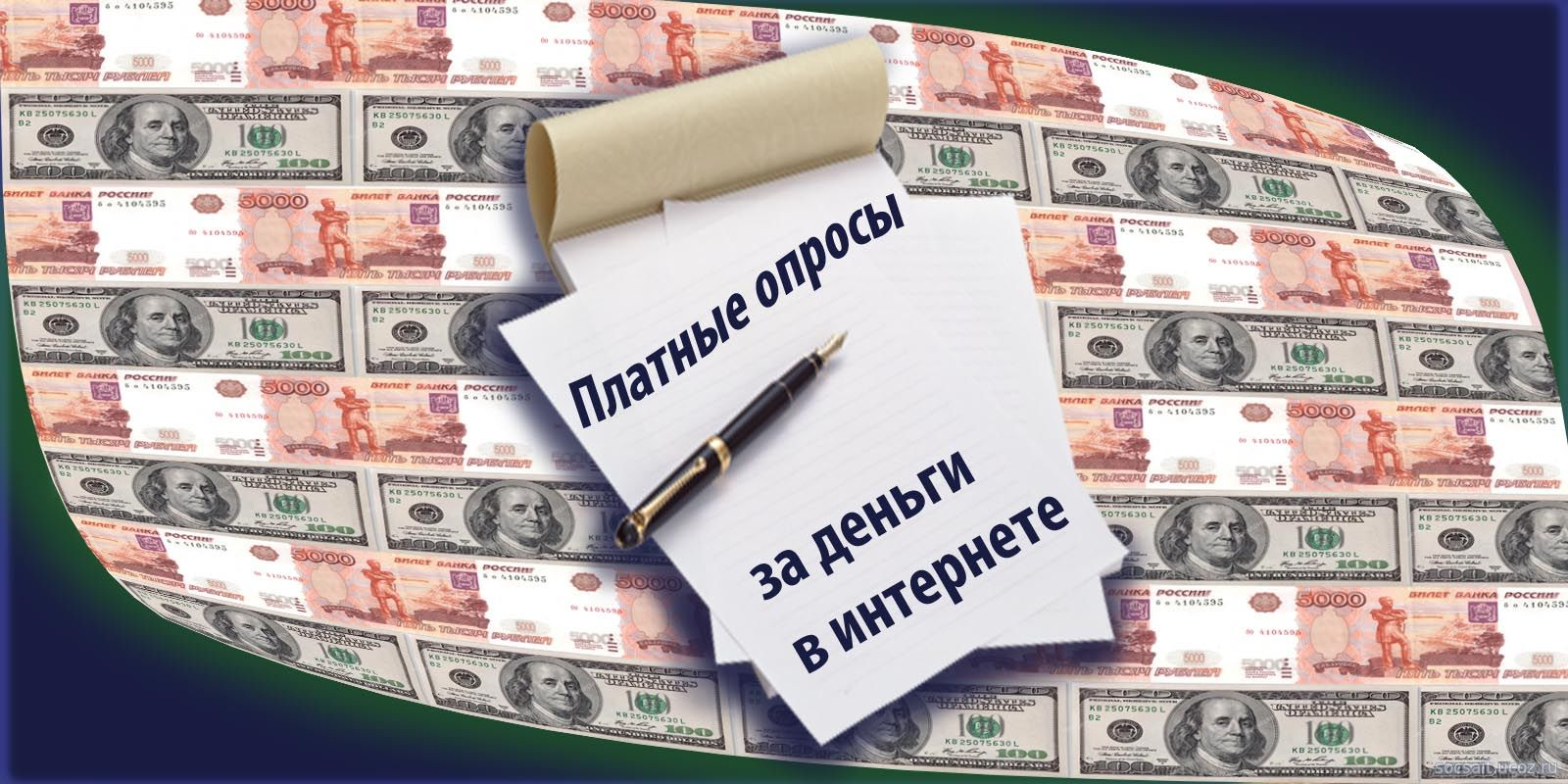 Деньги в долг на мтс онлайн
